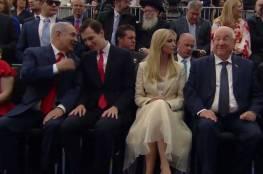 افتتاح السفارة الأميركية بحضور اليمين الإسرائيلي والأميركي في القدس المحتلة