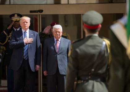 """موقع عبري: بعد العصا.. ما هي """"الجزرة """" التي سيقدمها ترامب للفلسطينيين ؟"""