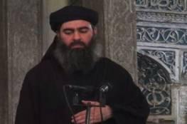 ما هو المشروع الخطير الذي يقوده البغدادي بعد شائعات وفاته ؟
