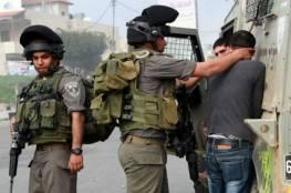 الاحتلال يعتقل شاب فلسطيني بزعم حيازته سكين قرب الحرم الإبراهيمي