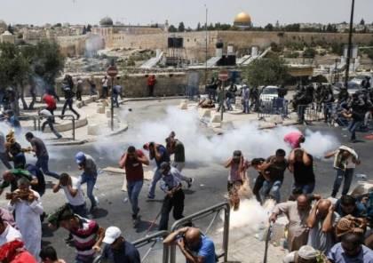 إصابات جراء قمع الاحتلال المتظاهرين في جبل الريسان برام الله