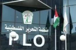 غزة : الأمن يداهم مكتب شؤون اللاجئين التابع لمنظمة التحرير