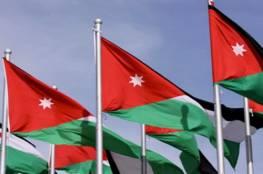 وفاة شقيق السفير الأردني لدى فلسطين أيمن الشوابكة