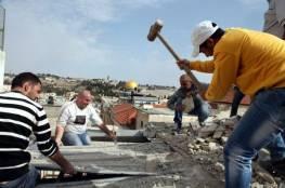 سلطات الاحتلال تجبر عائلة مقدسية على هدم منزلها في سلوان