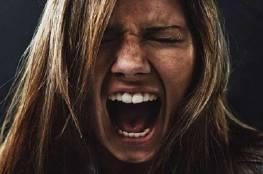 """""""معدن"""" يحفز الاضطرابات المزاجية للنساء في فترة الحيض!"""