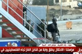 مباشر : المواجهات في الضفة وغزة والقدس المحتلة