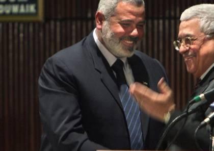 الانتخابات الفلسطينية: إلى أي مدى هي واقع، وما ستكون نتائجها..مايكل ميلستين