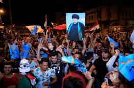 «هآرتس»: السعودية تزاحم إيران على النفوذ في العراق