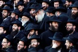 حاخامات إسرائيل يجيزون تعدد الزوجات لأول مرة.. لماذا؟