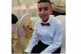 استشهاد الطفل اركان مزهر 15 عاما برصاص الاحتلال الاسرائيلي في الدهيشة