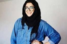 فتاة أميركية مسلمة ترفض جائزة دولية دعما لعهد وفلسطين