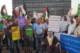 تل ابيب: الالاف يتظاهرون ضد قانون القومية