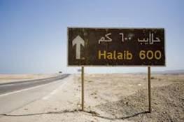 """السودان يشكو مصر لدى مجلس الأمن بسبب قضية النزاع حول """"مثلث حلايب"""""""