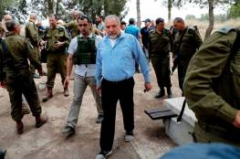 """قناة عبرية: ليبرمان يجري مشاورات في مقر وزارته """"الكرياه"""" حول التطورات في غزة"""
