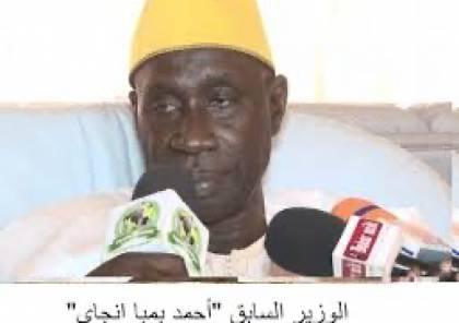 الرئيس يعزي نظيره السنغالي بوفاة العالم والمفكر الإسلامي أحمد بامبا انجاي
