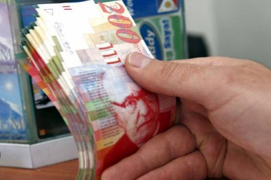 انخفاض على اسعار العملات