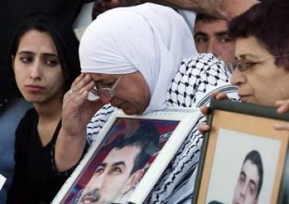 """27 مواطناً من غزة يتوجهون لزيارة 18 معتقلاً في """"رامون"""""""