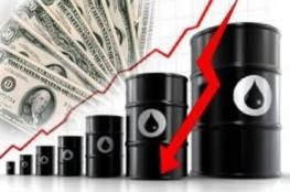 أسعار النفط تصعد إلى أعلى مستوى في 18 شهراً