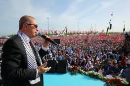 أردوغان: قمة اسطنبول اتخذت قرارات مهمة والقدس عاصة فلسطين