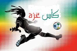 تحديد موعد نصف نهائي وختام كأس غزة