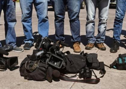 العثور على صحافية سلفادورية مفقودة جثة هامدة