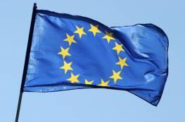 """الاتحاد الأوروبي: موقفنا """"لم يتغير"""" تجاه القدس وملتزمون بحل الدولتين"""