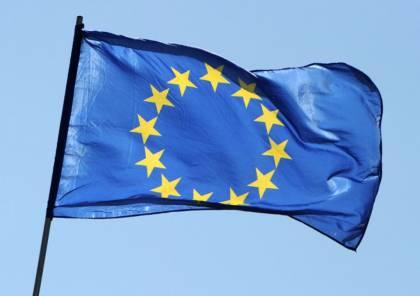 الاتحاد الأوروبي يتعهد بمساعدة حكومة فلسطينية ملتزمة بعملية السلام
