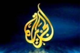 فشل جهود اسرائيل لاغلاق قناة الجزيرة