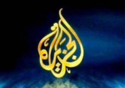 السعودية و الإمارات تحظران قناة الجزيرة وصحف قطر
