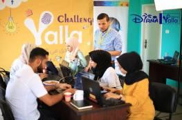 فريق شبابي يطلق وسم #حقي_أشتغل للمطالبة بتوفير عمل للشباب