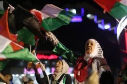 """القوى تدعو للتصدي للاحتلال الاسرائيلي في """"أسبوع الحسم"""""""