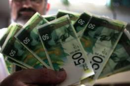 المالية توقع اتفاقية لدعم برنامج الشؤون الاجتماعية بقيمة مليون دولار