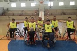 بطولة كرة السلة للكراسي المتحركة في غزة