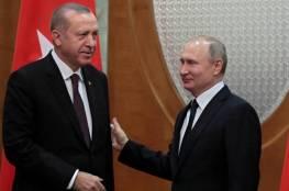 القمة الروسية التركية: بوتين يدعو لتجاوز التوتر وأردوغان يشير إلى متانة العلاقة مع روسيا