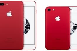 ابل تطلق نسخة مميزة من آيفون8