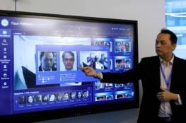 تقنية التعرف على الوجه تهدد الحريات الفردية