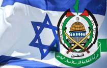 حماس - اسرائيل