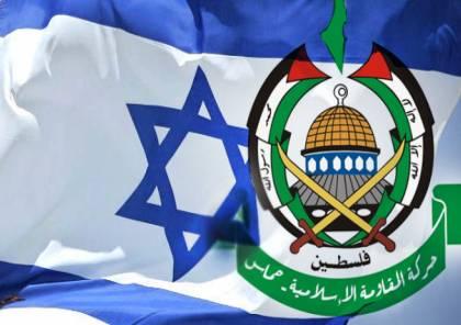 جنرال بجيش الاحتلال : مصالح اسرائيل أقرب إلى حماس من أبو مازن
