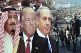 صحيفة اميركية : ترامب ونتنياهو يعملان سرا على تدمير علاقة السلطة بدول الخليج