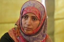"""مصر : دعوة لتحرك برلماني عربي ضد تعيين توكل كرمان مشرفة على محتوى """"فيسبوك"""""""