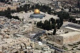 اسرائيل تفتتح اكبر كنيس يهودي في الانفاق تحت المسجد الاقصى