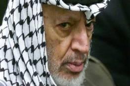 """""""خطاب زعيم منفرد"""".. كتاب اسرائيلي جديد يغوص في حياة ابو عمار"""