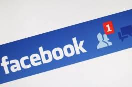 عودة الفيس بوك وانستجرام للعمل من جديد عقب إصلاح الخلل الفنى