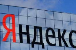 """""""Yandex"""" تعرض هاتفها الذكي الخاص"""
