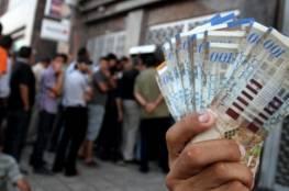 صحيفة: السلطة الفلسطينية وعدت بزيادة نسبة صرف رواتب موظفيها في غزة