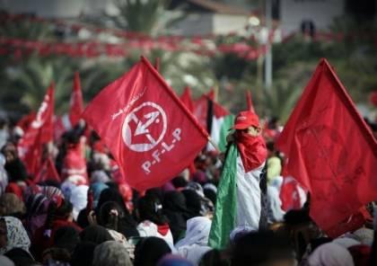 وفد من الجبهة الشعبيّة يصل القاهرة للقاء رئيس المخابرات المصرية