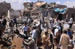 غارات لتحالف السعودية تقتل وتصيب 60 شخصا بحفل زفاف باليمن