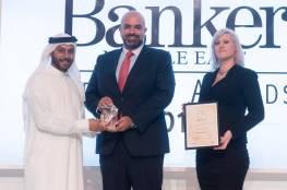 بنك فلسطين أفضل بنك في فلسطين للعام 2017