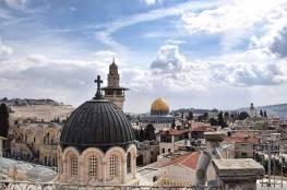 رومانيا تنوي نقل سفارتها في إسرائيل إلى القدس