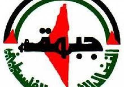 """النضال"""" تجمد عضويتها في الاتحاد العام للكتّاب والأدباء الفلسطينيين"""